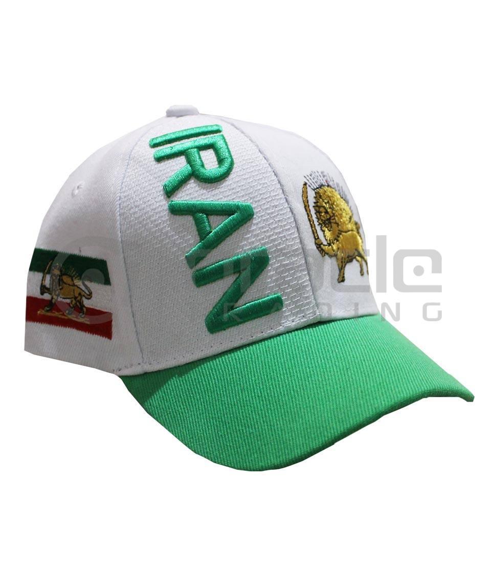 3D Iran Hat - Kid Size
