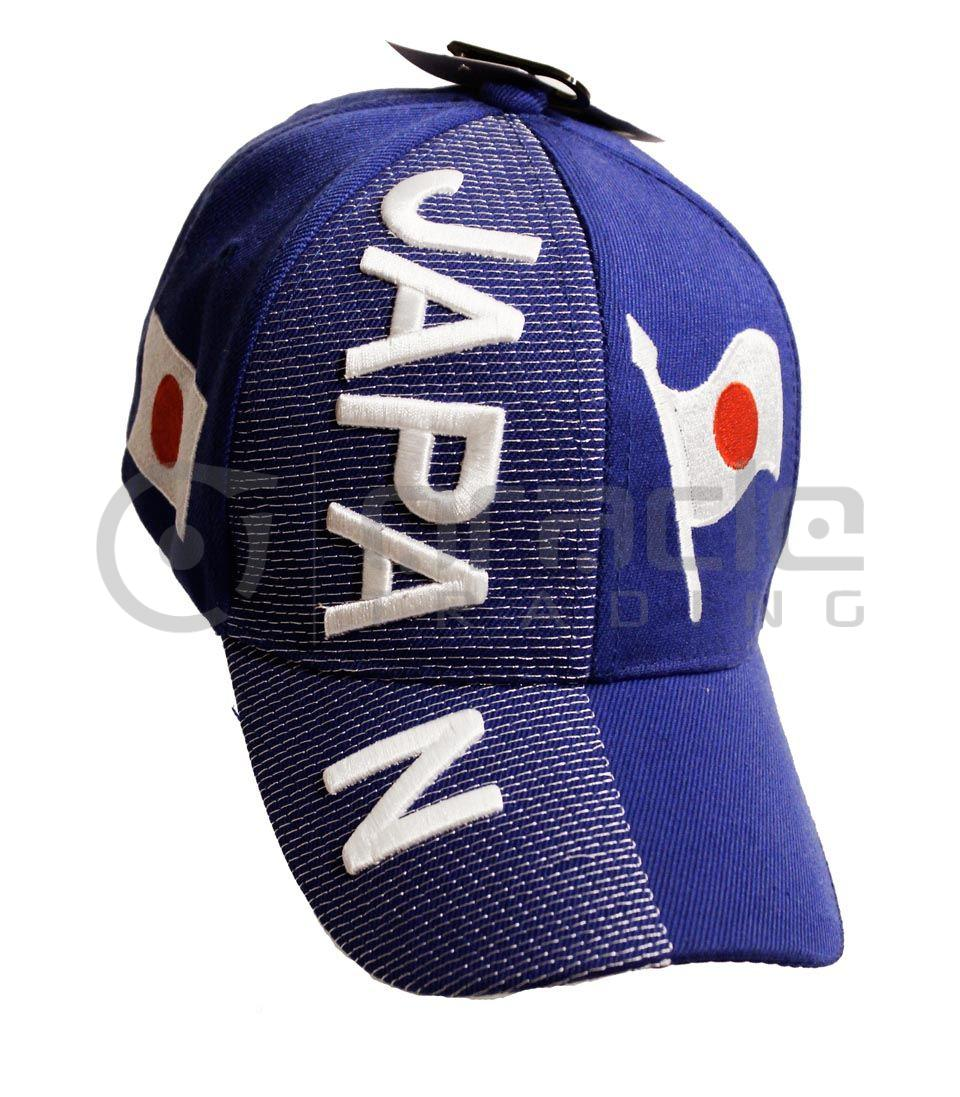 3D Japan Hat