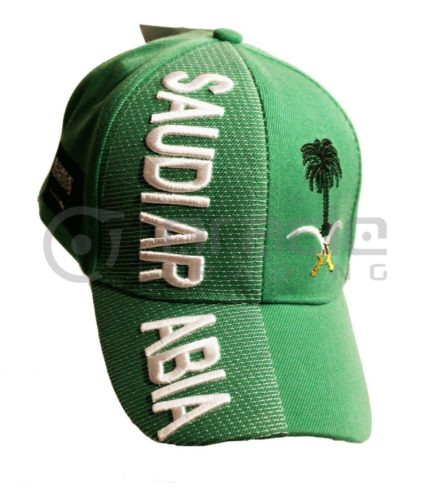 3D Saudi Arabia Hat
