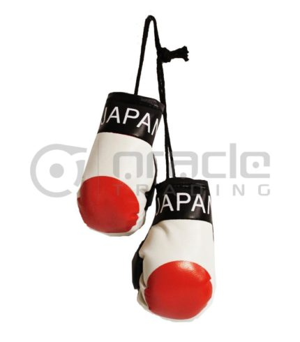 Japan Boxing Gloves