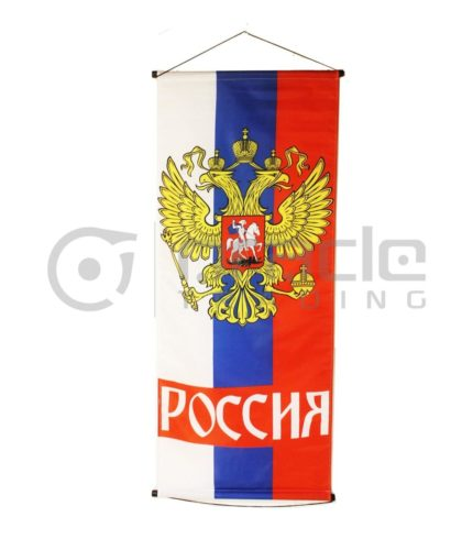 Russia Large Banner