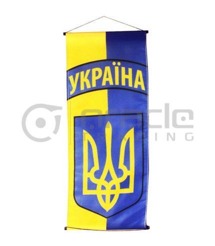 Ukraine Large Banner