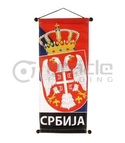 Serbia Small Banner