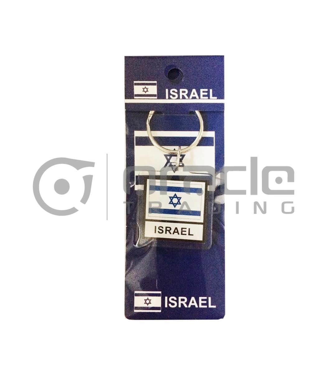 Israel Square Keychain 12-Pack